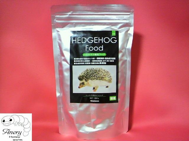 サンコー ハリネズミフード 安心の国産 タンパク源に生鶏肉、昆虫を使用 無添加バランスハリネズミフード