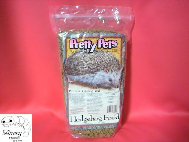 PrettyPets ハリネズミフード かわいい花の形をした低脂肪のヘルシーフード