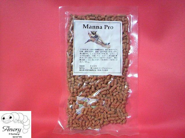 Brisky マンナプロ フクロモモンガの栄養補給フード